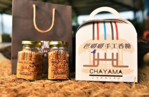 茶山嚴選-芭嚼嚼手工香糖粉
